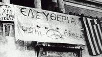 polytexneio1973